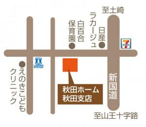 秋田ホーム地図out